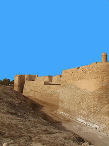220px-Bahrain_Fort
